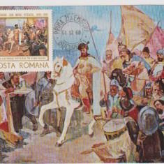 ILUSTRATA MAXIMA-D. STOICA -INTRAREA LUI MIHAI VITEAZUL IN ALBA IULIA
