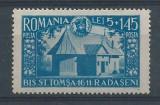 DEPARAIATE-1944 Romania,LP 163-Caminul Cultural Radaseni,VAL 5+145 LEI -MNH, Case, Nestampilat