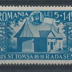DEPARAIATE-1944 Romania, LP 163-Caminul Cultural Radaseni, VAL 5+145 LEI -MNH - Timbre Romania, Case, Nestampilat