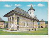 Bnk cp Manastirea Moldovita - circulata - Kruger 1587/1, Printata