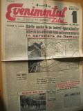 Evenimentul zilei 22 iunie 1941 Kogalniceanu Simionescu Cartojan Radulescu