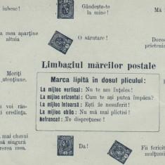 ROMANIA CARTE POSTALA DUBLA CU LIMBAJUL MARCILOR POSTALE EDITURA SAMITCA CRAIOVA - Carte postala tematica, Necirculata, Printata