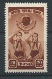 DEPARAIATE-1952 Romania,LP 323-Pionieri,VAL 20 BANI -MNH, Nestampilat