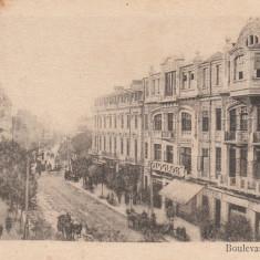 BUCURESTI, BULEVARD ACADEMIE, MAGAZINE, TRASURI, CIRC. 1917 FELDPOST - Carte Postala Muntenia 1904-1918, Circulata, Printata