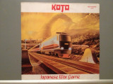KOTO - JAPANESE WAR GAME(1983/ZYX  REC/RFG) - Vinil/Analog 100%/Impecabil (NM), virgin records