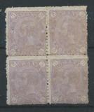 DEPARAIATE-1890 Romania,LP 45 b-Carol I,Cifra in 4 colturi,bloc de 4-MNHOG