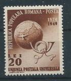 DEPARAIATE-1949 Romania,LP 255-Aniversarea a 75 ani U.P.U , VAL 20 LEI-MNH, Nestampilat
