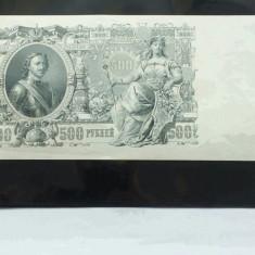 500 RUBLE 1912-RUSIA TARISTA- - bancnota europa