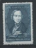 DEPARAIATE-1955 Romania,LP 401-Aniversari culturale,VAL 20 BANI-MNH, Oameni, Nestampilat