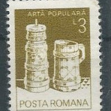 DEPARAIATE-1982 Romania, LP 1070-Obiecte de uz gospodaresc, VAL 3 LEI-MNH - Timbre Romania, Nestampilat
