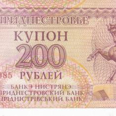 TRANSNISTRIA 200 ruble 1993 VF+++!!! - bancnota europa