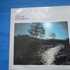 VINIL OPERA-CIPRIAN PORUMBESCU - Muzica Opera electrecord