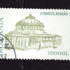 Timbre ROMANIA 2024 = ATENEUL ROMAN, Stampilat