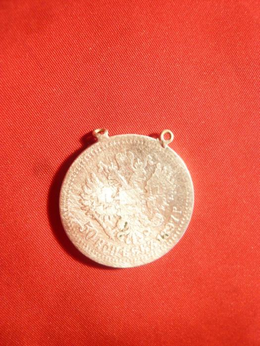 Moneda 1/2 rubla 1897 Tar Nicolae II ,argint ,cu anouri pt. medalion
