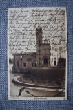Vedere - Carte postala - Timisoara - Uzina de apa