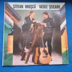 VINIL Muzica Folk electrecord- VASILE SEICARU SI STEFAN HRUSCA