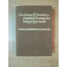 Spasca Kanurcova - Dictionar roman-bulgar