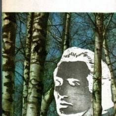PERPESSICIUS-EMINESCIANA COLECTIA BPT 1971