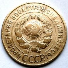 RAR ! RUSIA, 3 KOPEICI 1935, DETERIORATA !, Europa, Cupru (arama)