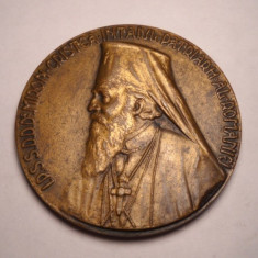 Medalie Mitropolitul Miron Cristea 1938 - Intaiul Patriah al Romaniei - Medalii Romania