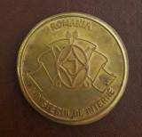 Medalie Jandarmeria romana - Ministerul de interne