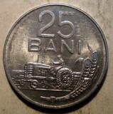 1.042 ROMANIA RSR 25 BANI 1982 XF, Aluminiu