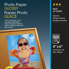 Hartie foto Epson S042549 - Hartie foto imprimanta