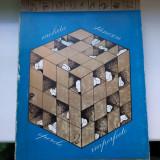 Nichita Stanescu - Operele imperfecte - Carte poezie