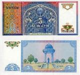 SV * Uzbekistan  5  SUM  1994     UNC