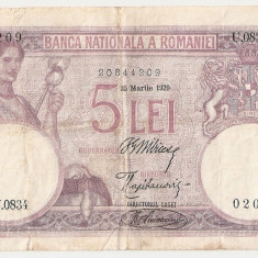 ROMANIA 5 LEI 1920 F - Bancnota romaneasca
