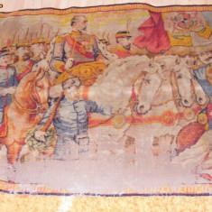 Carpetă Aniversară Carol I de Hohenzollern (1866-1906)