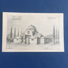 Focsani - Proiect de Cripta pentru osemintele eroilor - Carte Postala Muntenia 1904-1918, Circulata, Fotografie