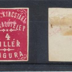 Posta locala MAGURA 1903 proba de tipar 4 f. rosu 3 exemplare semnalate in lume, Nestampilat