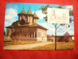 Maxima - Biserica Curtii Domnesti- Targoviste
