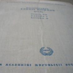 DICTIONARUL LIMBII ROMANE { TOMUL 7, PARTEA 1, litera N } / 1971