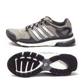 Adidasi Adidas Adistar Boost Mens Lace Up Trainers nr. 44 2/3