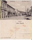 Vatra Dornei (Bucovina, Suceava)-  Strada Regele Ferdinand, Necirculata, Printata