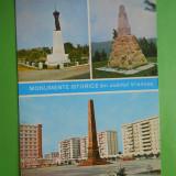 HOPCT 29708 MONUMENTE ISTORICE DIN JUDETUL VRANCEA -NECIRCULATA