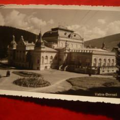 Ilustrata - Vatra Dornei - interbelica - Carte Postala Moldova dupa 1918, Necirculata, Fotografie