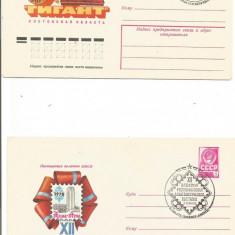 No 3-Lot- 4 plicuri ocazionale-URSS