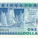 SINGAPORE 1 dollar ND 1987 UNC Ship series Corabii P-18a