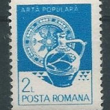 DEPARAIATE-1982 Romania, LP 1070-Obiecte de uz gospodaresc, VAL 2 LEI-MNH - Timbre Romania, Nestampilat