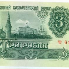 RUSIA 3 ruble 1961 UNC - bancnota europa