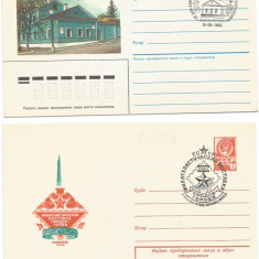 No 3-Lot- 4 plicuri ocazionale-URSS, Europa