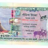 BANGLADESH 25 taka 2013 UNC comemorativa Imprimeria Bancii 25 ani