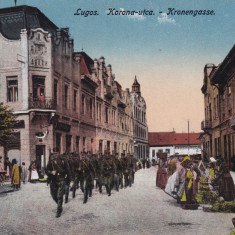 LUGOJ STRADA COROANEI PALATUL POPORUL PLUTON DE SOLDATI PIATA CIRCULATA 1918 - Carte Postala Banat dupa 1918, Printata