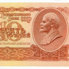 RUSIA 10 ruble 1961 UNC - bancnota europa