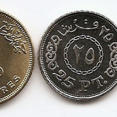 Egipt Set 5 - 5, 10, 25, 50 Piastre, 1 Pound 2004/08 - UNC !!!, Africa