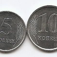Transnistria Set 4a - 1, 5, 10, 25, Kopeek 2000/05 - UNC !!!, Europa