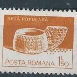 DEPARAIATE-1982 Romania, LP 1070-Obiecte de uz gospodaresc, VAL 1, 50 LEI-MNH - Timbre Romania, Nestampilat